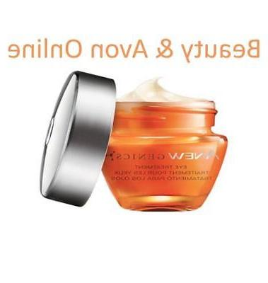 Avon Anew GENICS Treatment Cream **Beauty