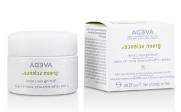 Aveda Green Science Firming Eye Creme .5 oz Full Size Cream